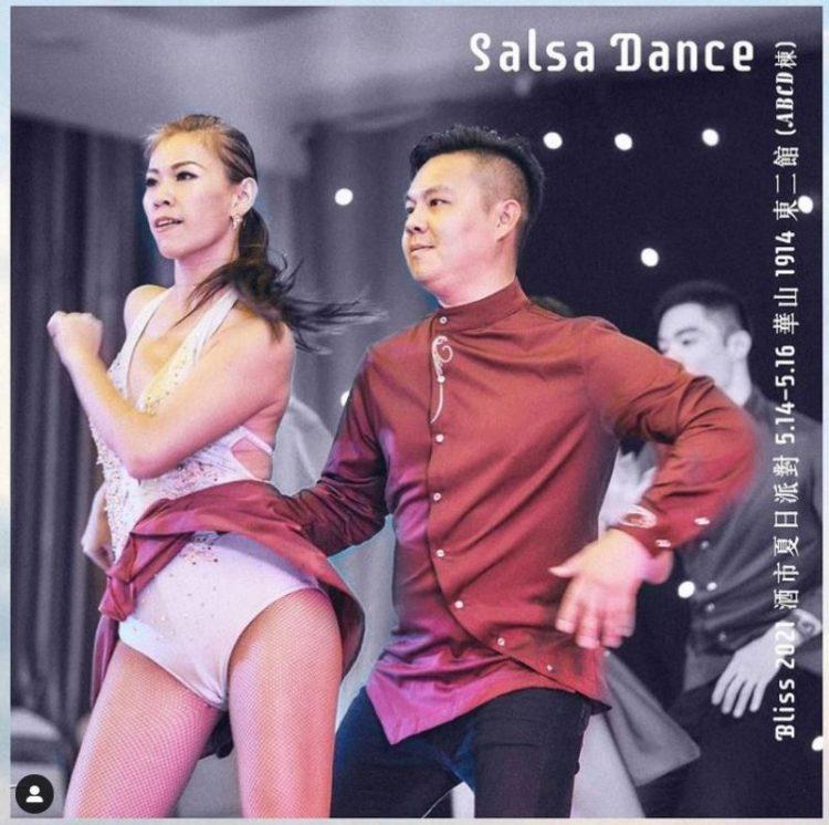 酒市夏日派對 - salsa dance