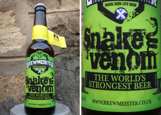 最烈啤酒-蛇毒啤酒