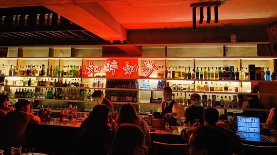 現代酒吧-Hanko 60 如醉如夢