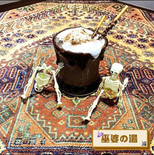 萬聖節調酒 -巫婆湯