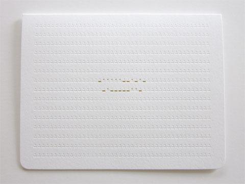 Morse Code Thank You Card