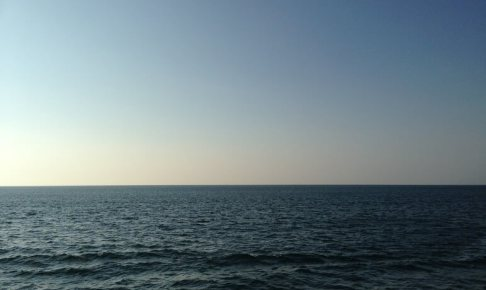 Ocean View!
