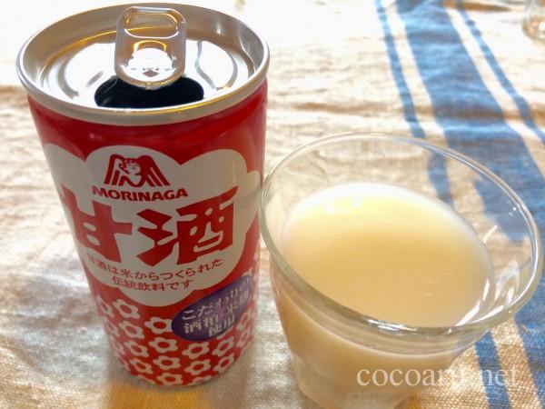 甘酒の飲み比べ(森永)