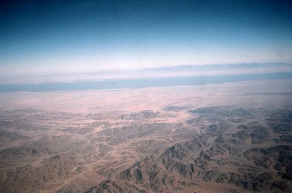 Ēģipte
