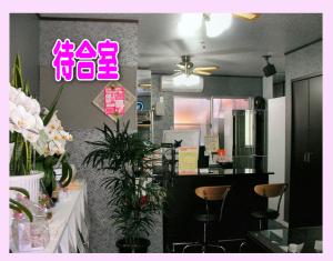 待合室 (2)