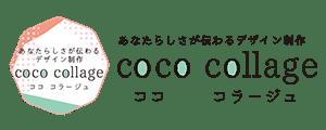 coco collage