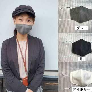 日貿産業秋マスク