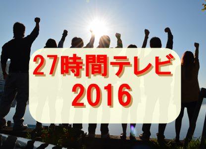 201606163