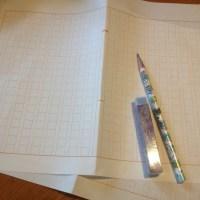 夏休み(小6)の作文の宿題!「いつも一緒」