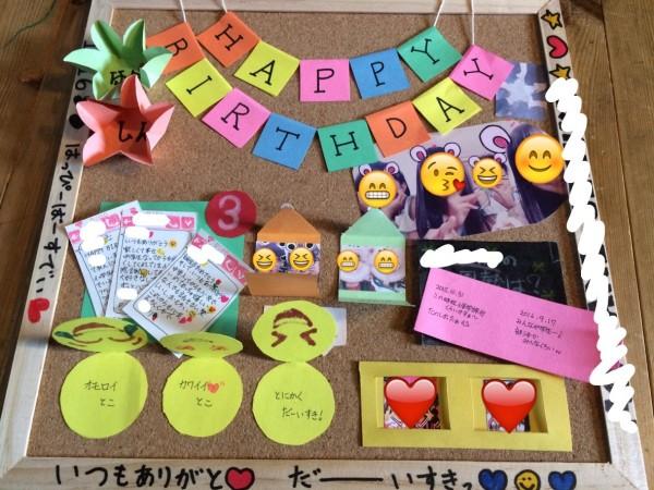 親友 誕生日プレゼント 手作り 06