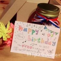 中学生が作る!友達にあげる手作りの誕生日プレゼントとは?