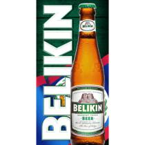Belikin Beer (2)
