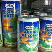 Coconut Water sm