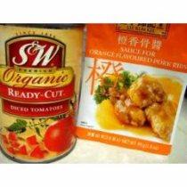 Lee Kum Chee Orange Sauce and Glaze.