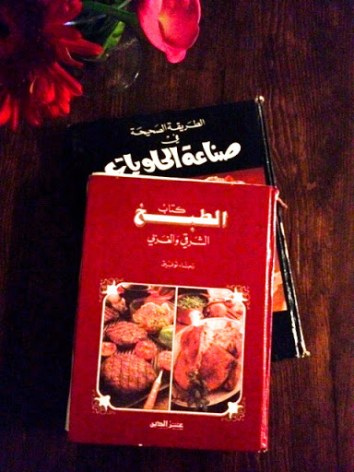 ~ Vintage Arabic cook book that mom passed down to me ~