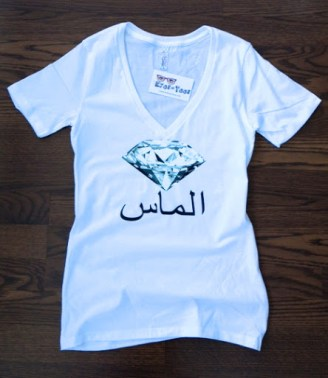 "~ Obsessed with my new Eyes on Tees top. The writing is ""Diamond"" in arabic ~"