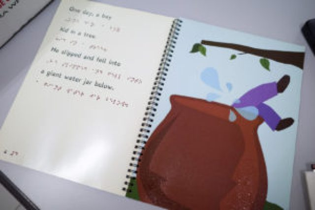 A braille book with textured diagrams. Photo: Coconuts