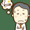 脳の疲労への誤った対処方法5