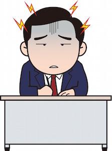 ストレス・不眠の男性
