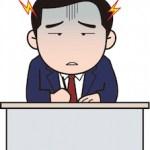 脳の疲れを取るアダプトゲンやアミノ酸以外の栄養素2ー1