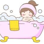 疲れがとれる入浴とは?