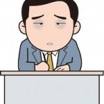 不眠が及ぼす影響3