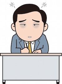 寝不足・疲労した男性