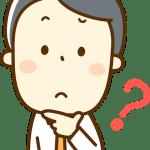 コミュニケーション・トレーングは誰にでも効果がありますか?