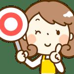過剰な不安の原因と対処4