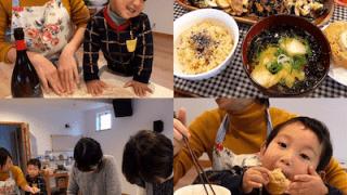 子供の料理講座はありますか?