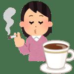 タバコとカフェイン