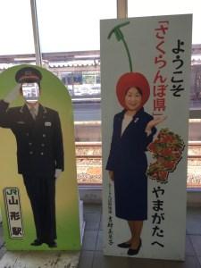 山形駅でさくらんぼの知事さん