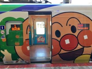 アンパンマン列車1号車の写真