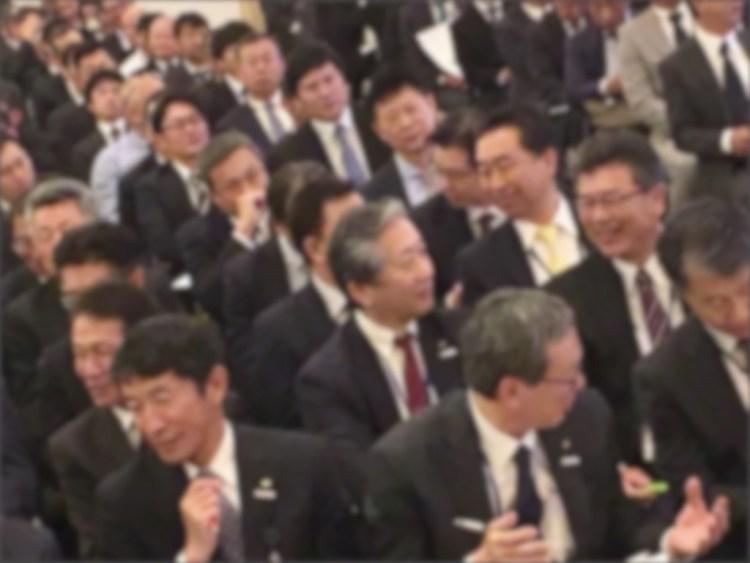 笑顔いっぱいの安全衛生大会の様子