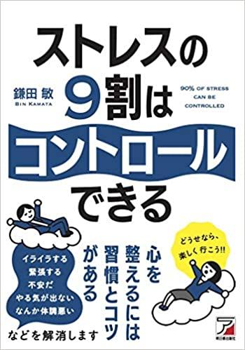 鎌田敏の本の表紙