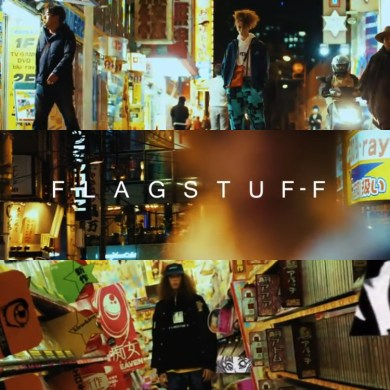 F-LAGSTUF-F | フラグスタフ 2018 SPRING SUMMER IMAGE MOVIE