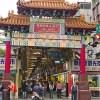 台北の美食グルメは夜市にあり!台湾旅行で絶対食べたいストリートフード