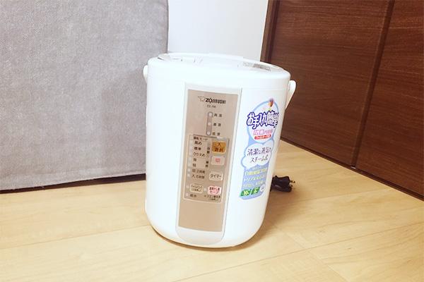 幼児さんのいるご家庭には象印のスチーム加湿器がおすすめです(お手入れ簡単)