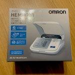 高齢者にも使いやすい血圧計ならオムロン上腕式血圧計HEM-8731