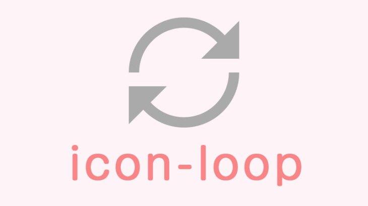 LION Mediaで更新日を表示させる方法(IcoMoonでウェブフォントを追加)