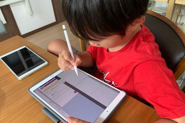 Z会タブレットコースをはじめる時に準備すること(小学三年生)