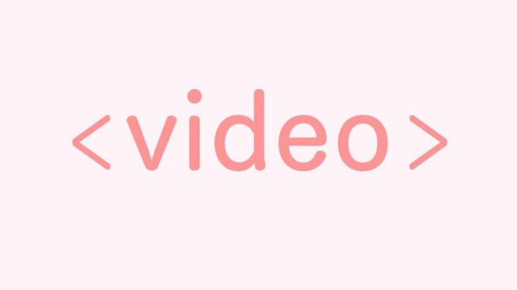 iPhoneで見ても動画再生前にサムネイルを表示させたい時のvideoタグの設定方法