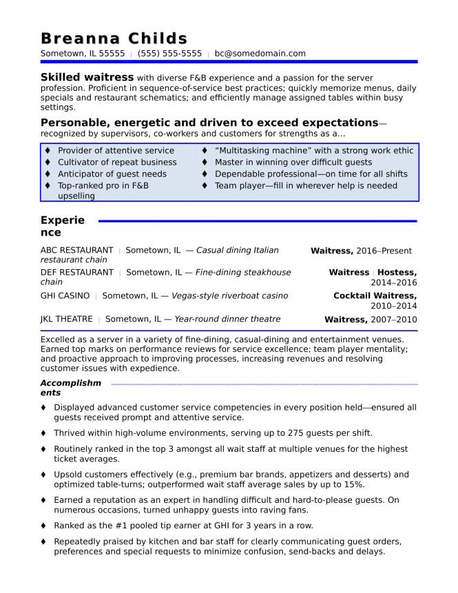 Serving Resume Template Resume Sample