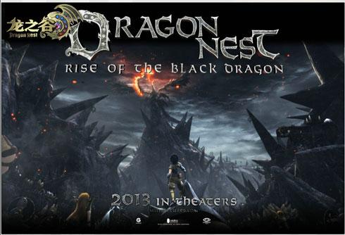 dragon-nest-the-movie