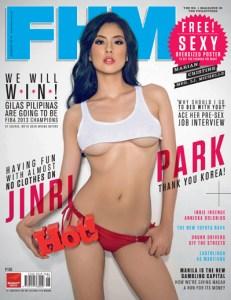 jinripark_FHMphilippines
