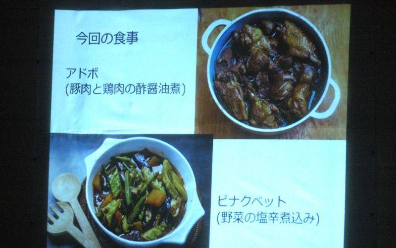 『食と国際協力』初参加!