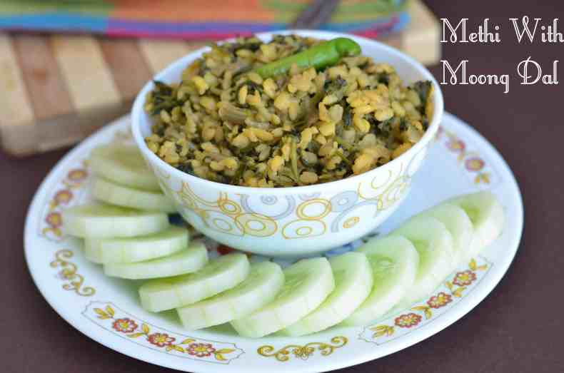 Methi chi bhaji is a Maharashtrian dish which is simple to make, healthy and very tasty with chapati. Leafy vegetables are extremely nutritious, combining them with lentils not only makes them healthier but a finger-licking side dish also gets ready with chapati and rice.