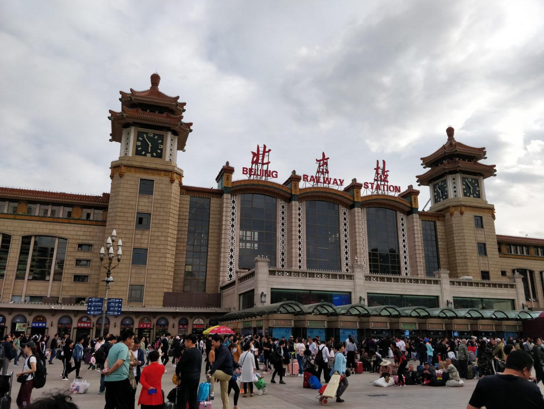 Dworzec Główny w Pekinie
