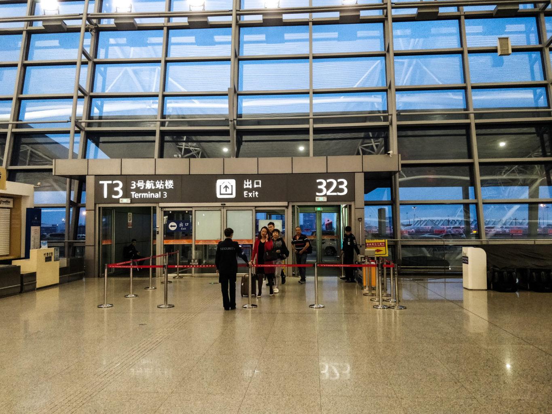 Lotnisko Xian