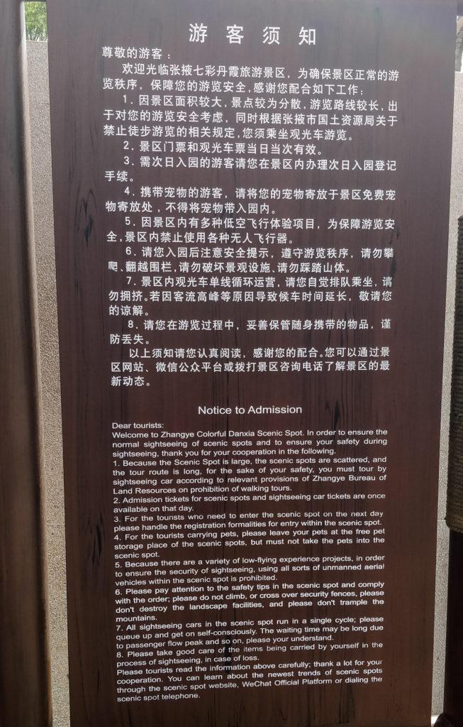 Zhangye Colorful Danxia Scenic Spot